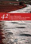 Boletín de ASELE Nº 42